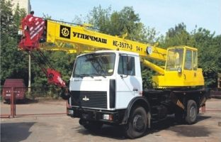 Аренда автокрана Угличмаш — 14 тонн по цене от 765 руб./час