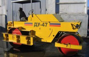 Аренда дорожного катка ДУ-47 — 7,5 тонн по цене от 1190 руб./час